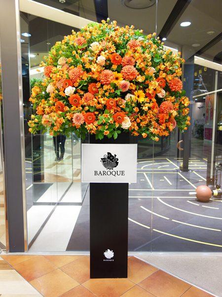 福岡花屋の高級生花スタンド