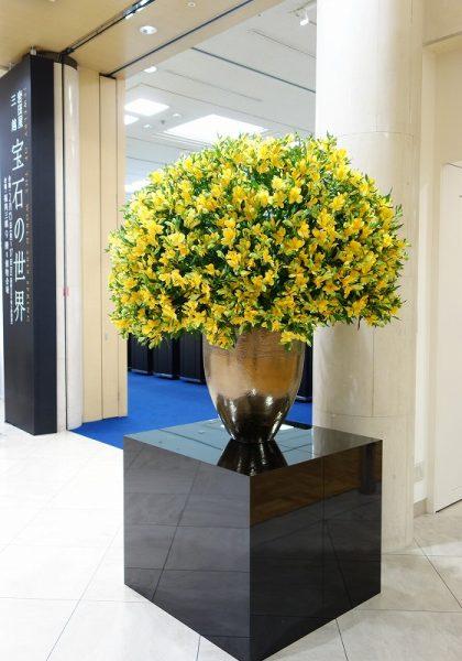 生花の装飾ハイセンス