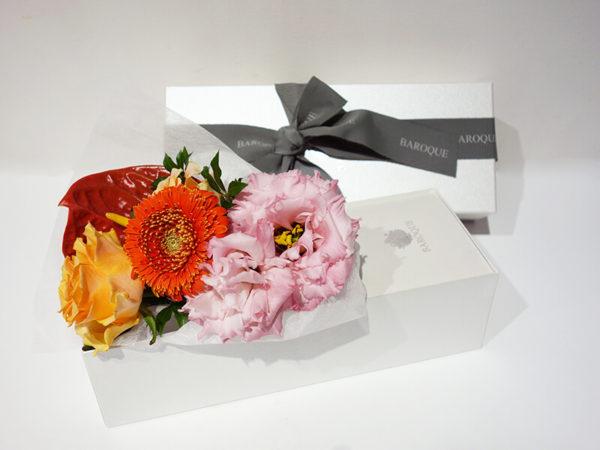 目立たない花のプレゼント