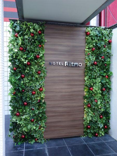 造花フェイクの壁面緑化