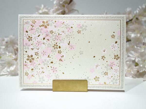 桜のメッセージカード