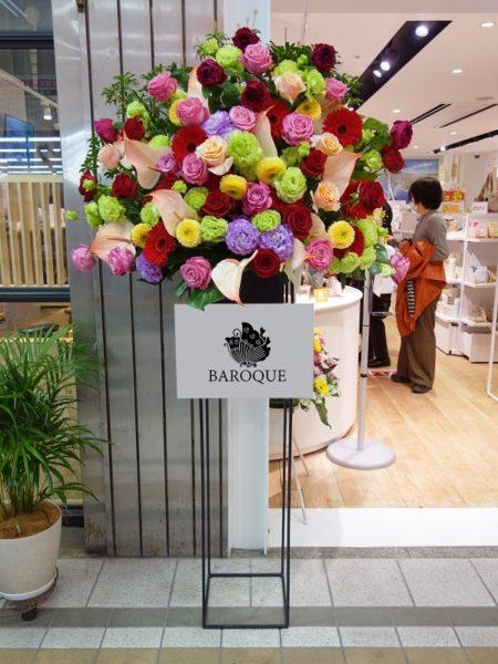 開店お祝い生花スタンド