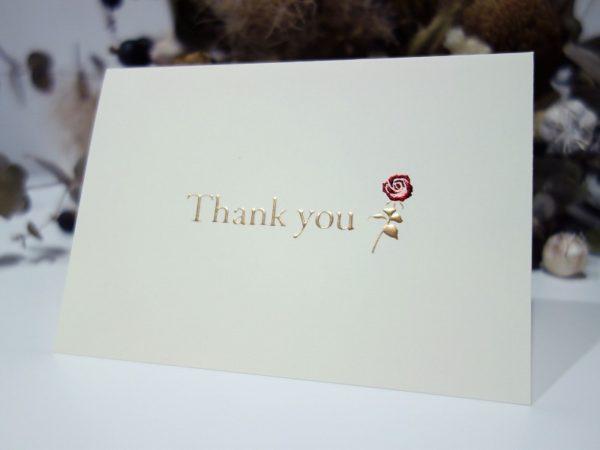 Thankyou005